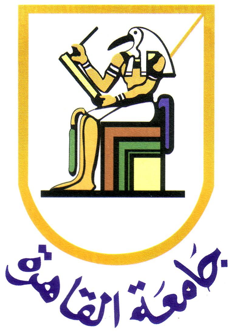 20130307091358!شعار_جامعة_القاهرة