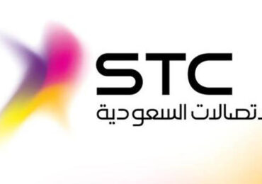 دورة مراكز الإتصال مع المدرب شادي صالح – شركة الإتصالات السعودية