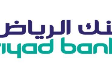 شادي صالح – إستشاري ومطور إداري – ورشة عمل مهارات خدمة العملاء-بنك الرياض